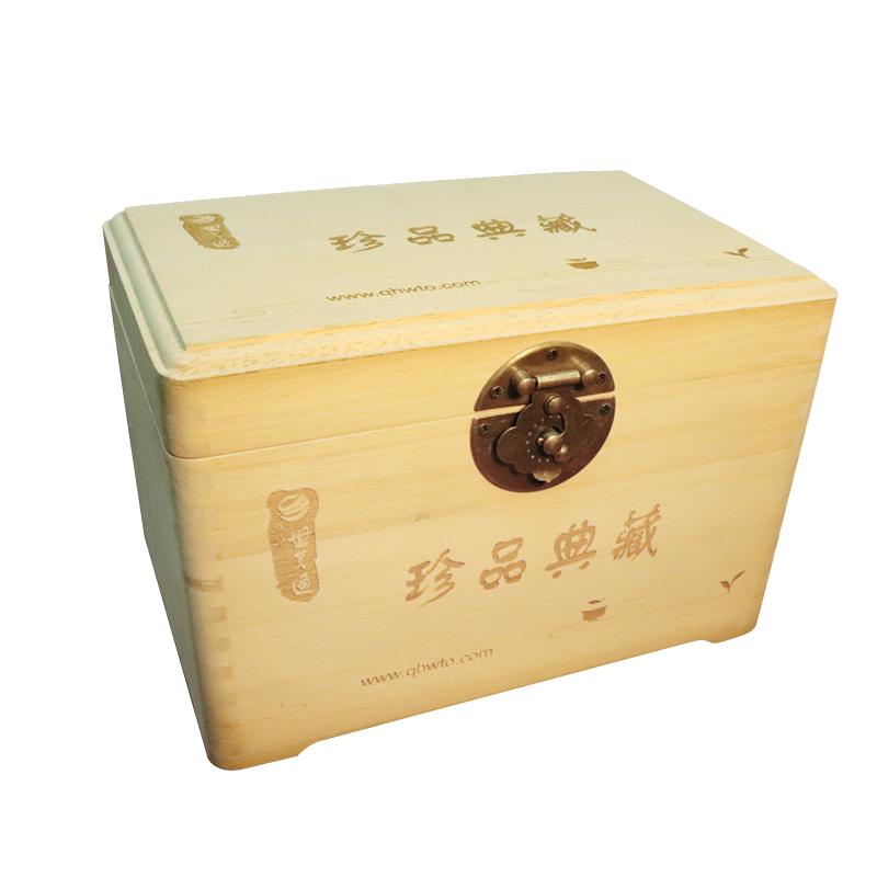 云南易武普洱茶450g 定制珍藏版