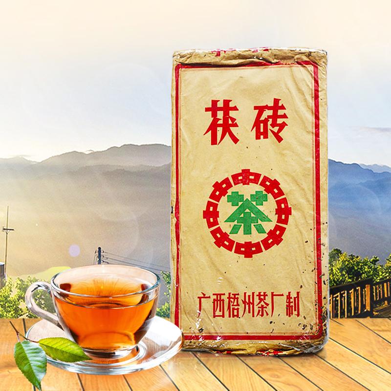 世贸通 七十年代广西梧州中茶牌茯砖茶 2kg 0113