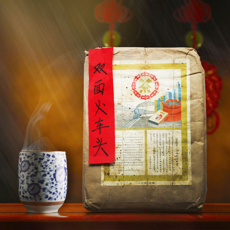 世贸通 五十年代四川双面火车头茯砖茶 3kg 0120