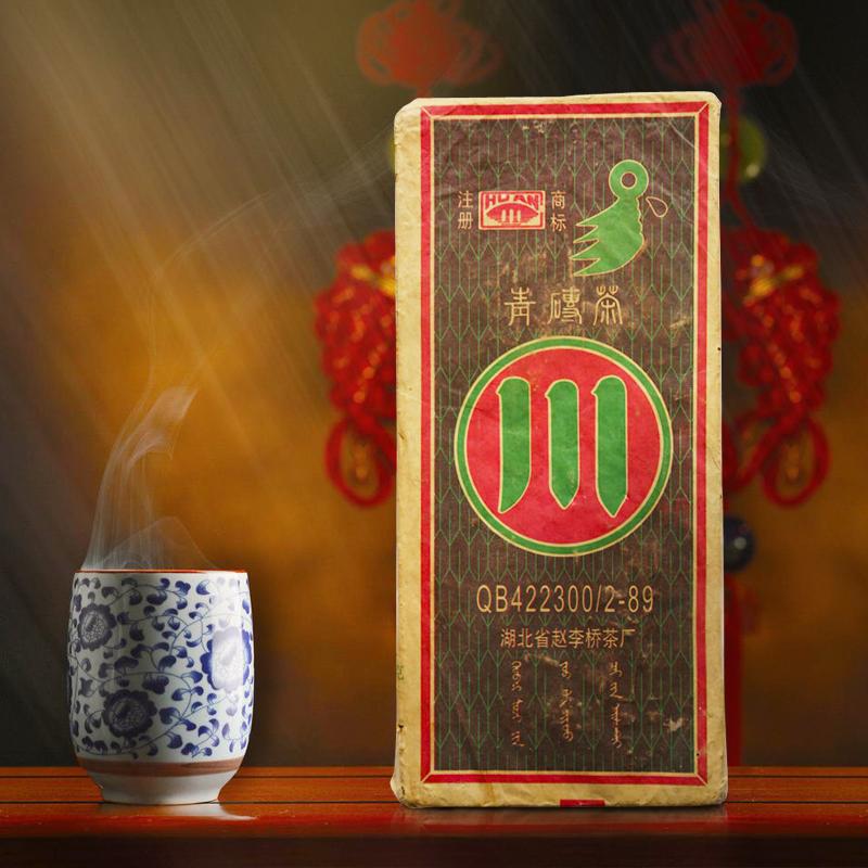 世贸通 九一年湖北赵李桥青砖茶 2kg 0140