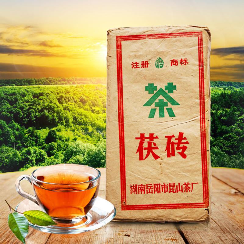 世贸通 八十年代湖南岳阳茯砖茶 2kg  0109