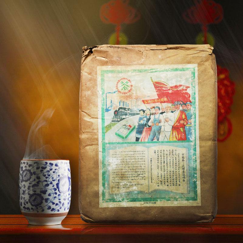 世贸通 五十年代四川单面火车头茯砖茶3kg 0123