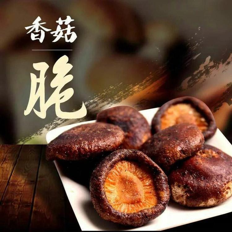 鼎宸 香菇脆片 85g