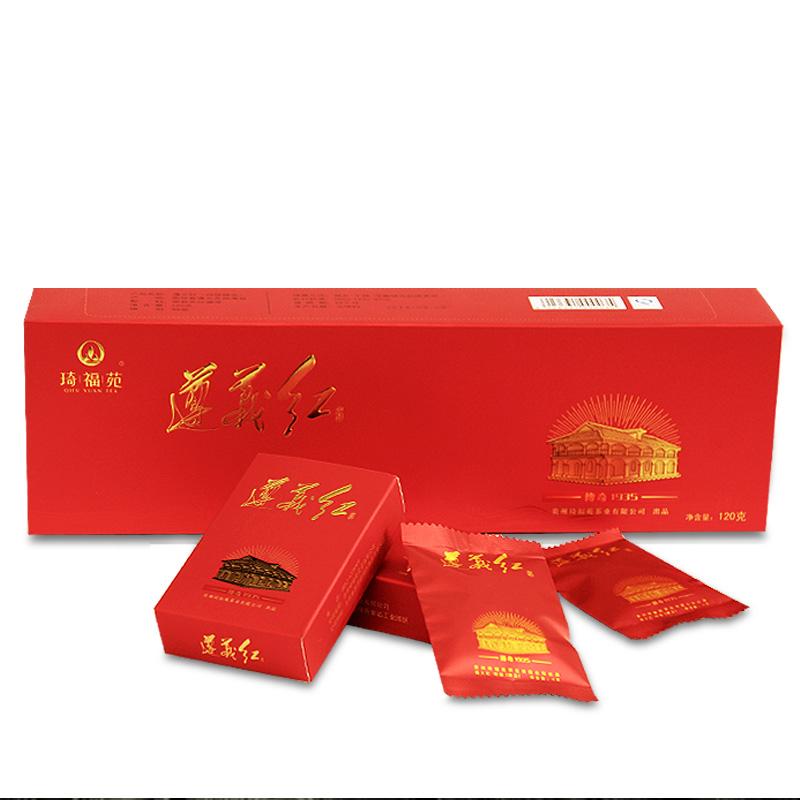 琦福苑 贵州遵义特产红茶120g精品条装