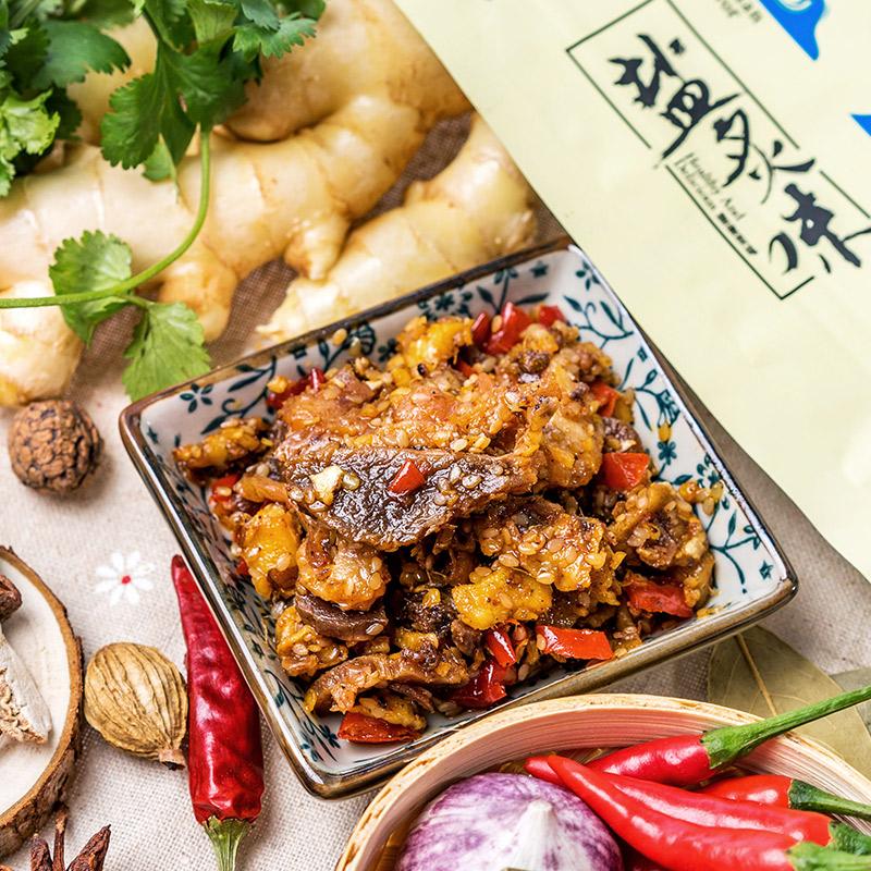 盐炙味 自贡冷吃鸭肉200g 四川特产美食 自贡冷吃鸭肉 麻辣小吃鸭肉 休闲零食