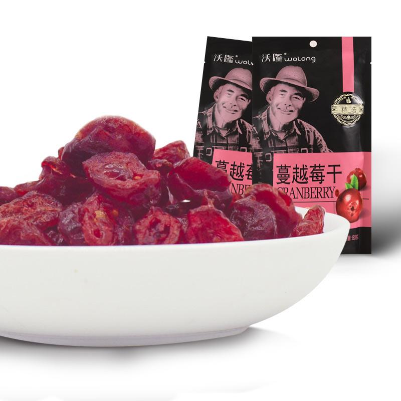 沃隆 蔓越莓干80g 休闲零食 蜜饯果脯 果干 风味小吃