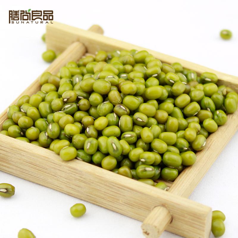 膳尚良品 有机绿豆400g 绿豆糕原料 绿豆汤 新鲜皮薄 小绿豆 五谷杂粮