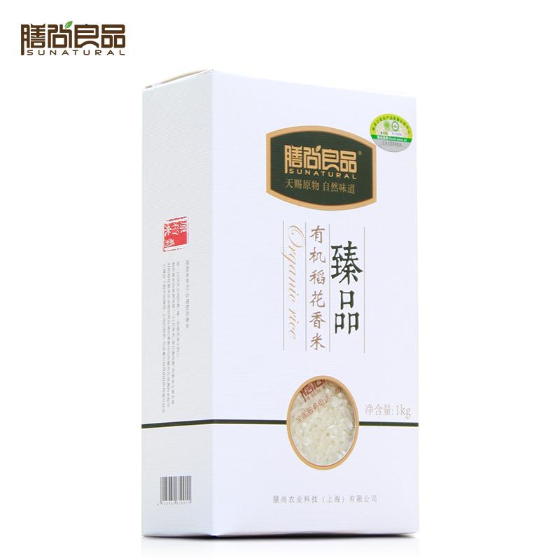 膳尚良品 有机五常稻花香米1kg 2016年新米 原稻米