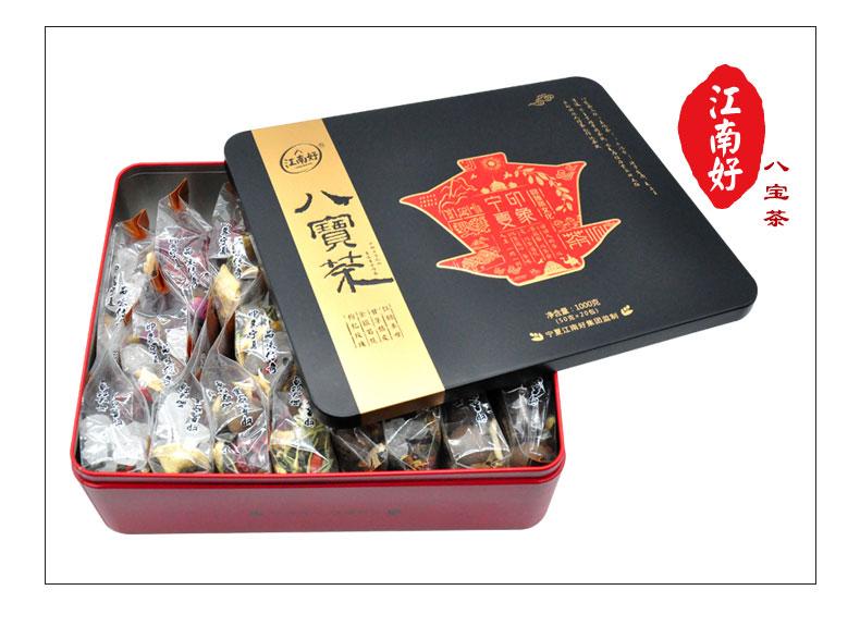 江南好 八宝茶1000g铁盒装 花草茶 八宝茶礼盒 包邮