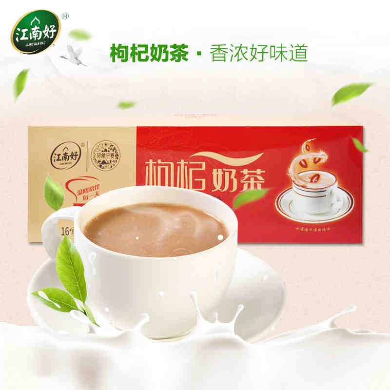 江南好 枸杞奶茶320g 速溶奶茶 休闲饮品 枸杞冲饮 枸杞制品 包邮