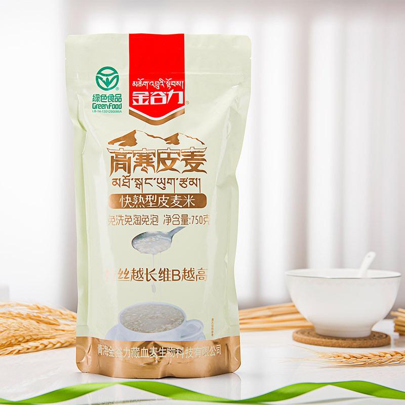 金谷力 高寒皮麦快熟型皮麦米750g 免洗免淘免泡