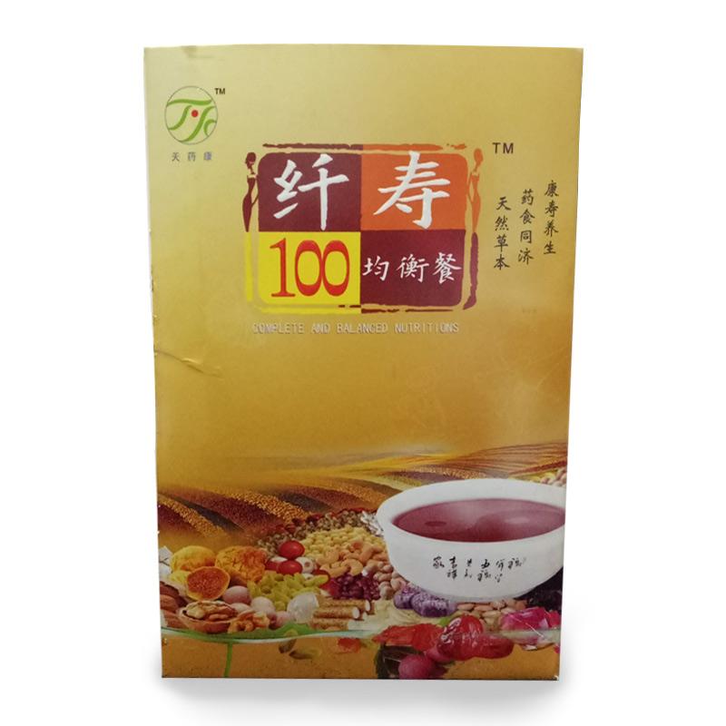 天药康 纤寿100均衡餐300g*10 固体饮料 谷全素食 营养代餐粉 包邮