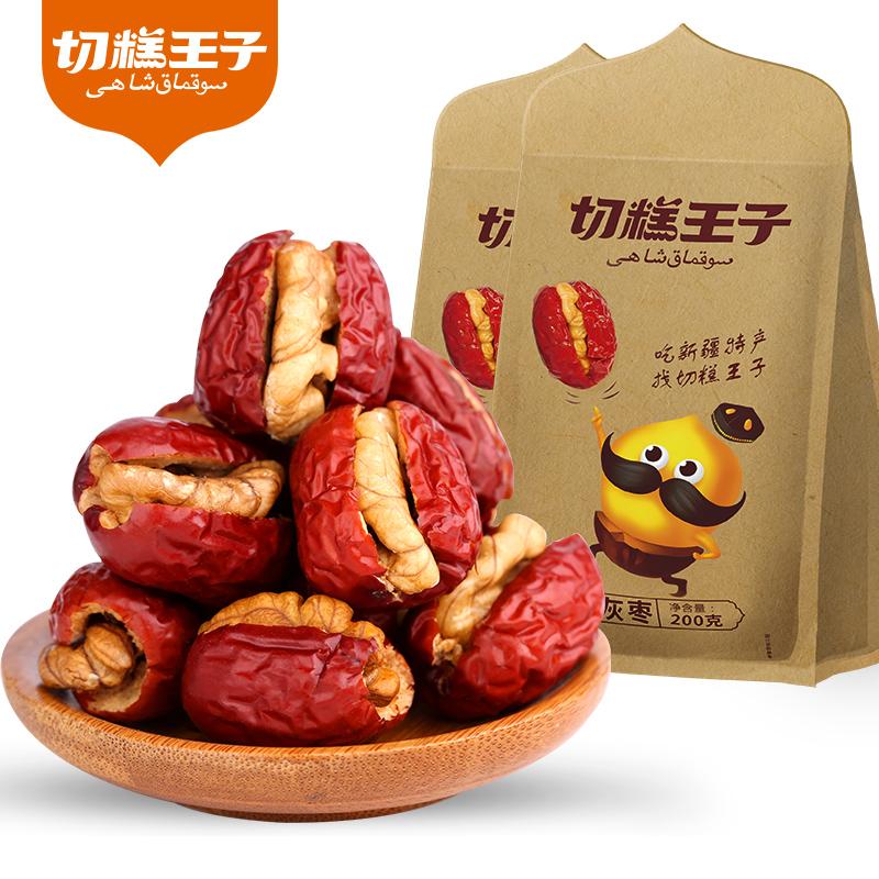 切糕王子 枣夹核桃仁200g 新疆红枣核桃干果特产休闲零食