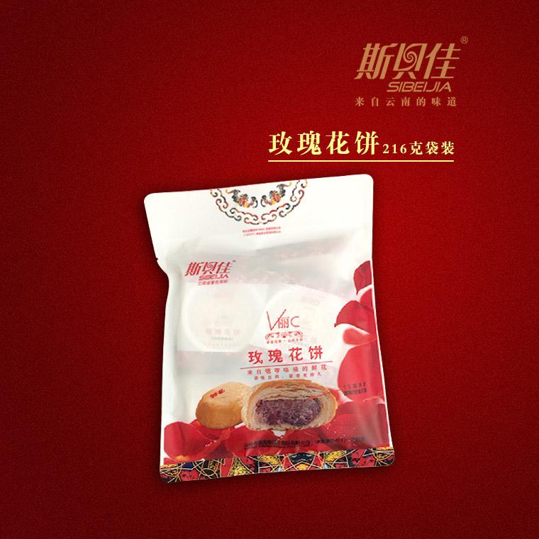 斯贝佳鲜花玫瑰花饼云南特产216g袋装小吃零食休闲食品