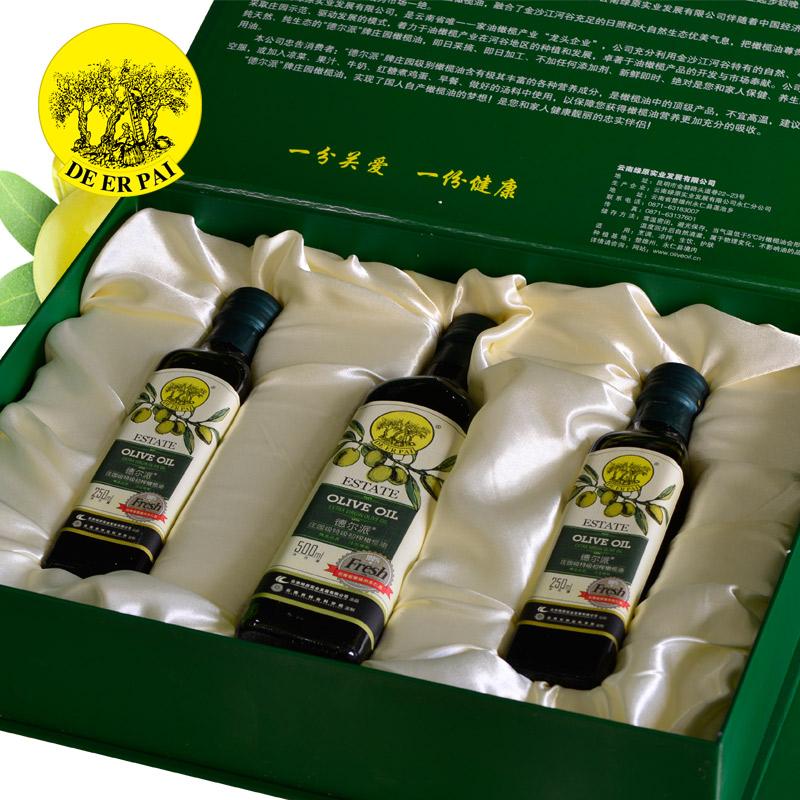云南绿原 液体黄金德尔派庄园级特级初榨橄榄油礼盒套装(250ml+500ml+250ml)