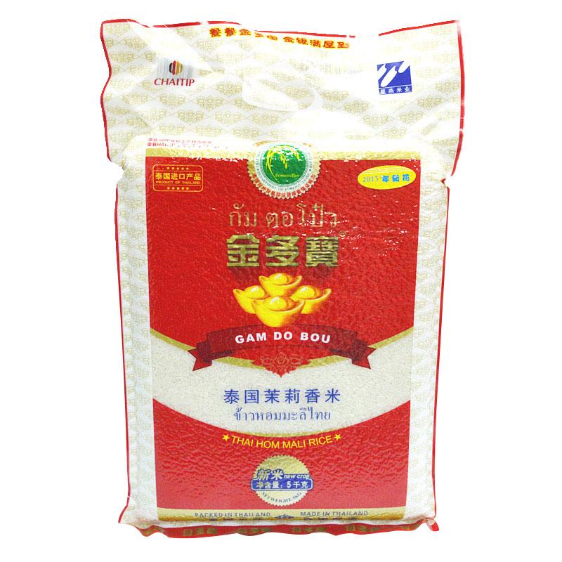 金多宝 泰国茉莉香米5kg 泰国特产 正宗泰国香米