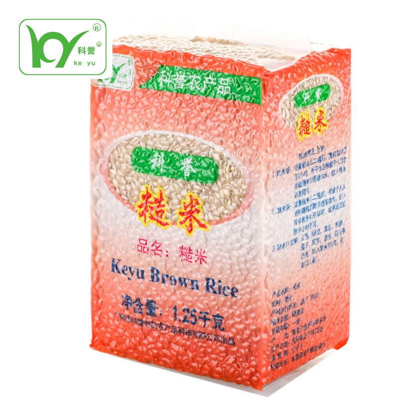 科誉 有机糙米1.25kg 五谷杂粮粗粮 精品糙米 农村粗粮 发芽米