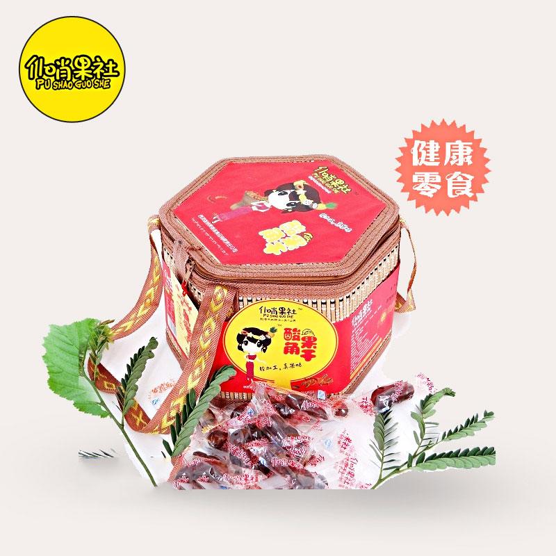 仆哨果社 酸角果脯礼盒 云南特产小吃 果脯蜜饯 孕妇零食