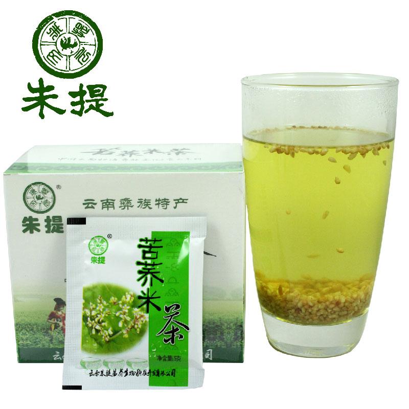 朱提 苦荞米茶75克/盒 全胚颗粒 苦荞茶 高原黄苦荞麦茶 3盒起包邮