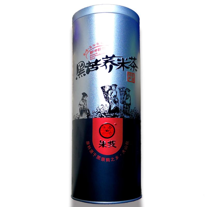 朱提 黑苦荞茶328克/筒 全胚颗粒黑苦荞麦茶 醇香 高原特产