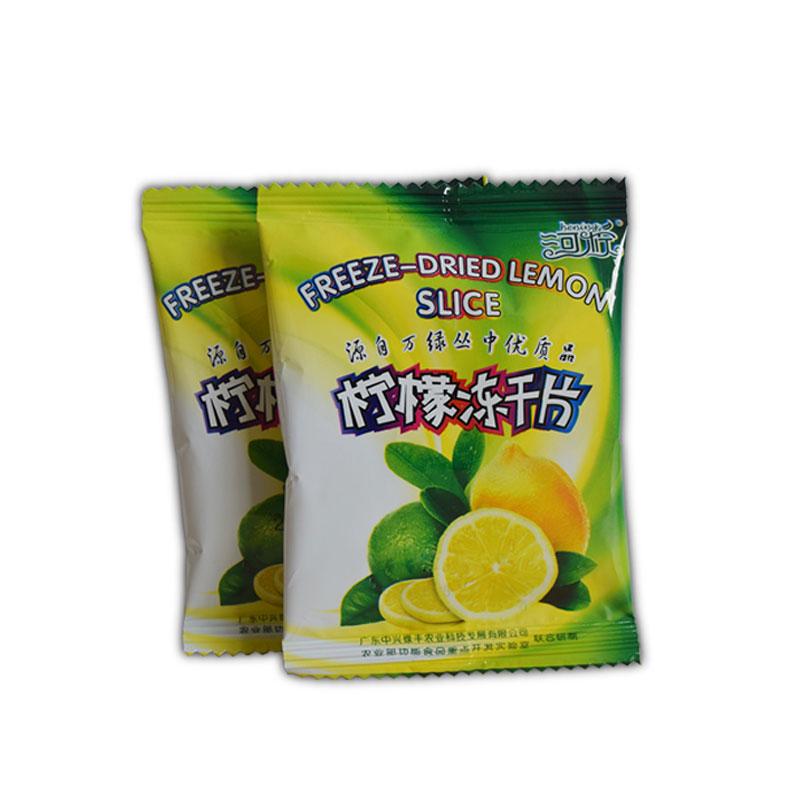 河柠 冻干柠檬片40g(盒装) 泡茶干片 花茶 蜂蜜柠檬干 水果茶 冻干柠檬